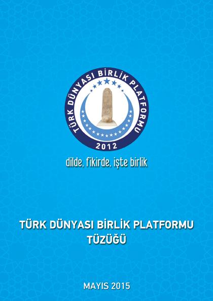 TDBP_tuzuk-kapak